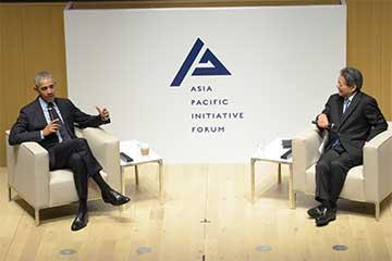 APAC Initiative Forum